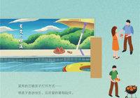 亲子悦趣嘉年华|炎炎夏日让孩子在瑞湖·世家狂欢