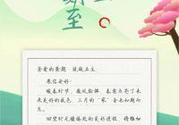 景湖悦城   3月工程进度播报