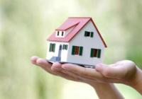 公积金贷款、商业贷款和组合贷款的区别是什么?
