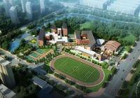 荆州这两所学校合并!