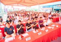 中农联·全国涉农合作商家签约暨产品推介会圆满举行