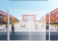 喜讯!砸1.4亿!洪湖城区新建一所学校曝光!