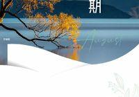 景湖悅城 | 8月工程進度播報