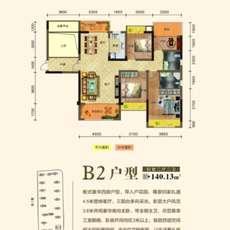 九州·桃李春风户型图3户型图