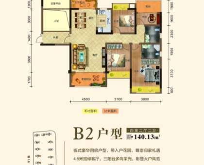 九州·桃李春风户型图3