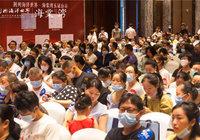 荆州海洋世界·海棠湾8月16日不负期待盛大开盘 引领城央品质生活