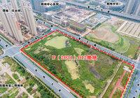 土拍预告丨起拍楼面价2712元/㎡,荆北片区再迎土拍
