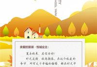景湖·悅城 | 美好相逢 金秋傳音 9月工程進度播報