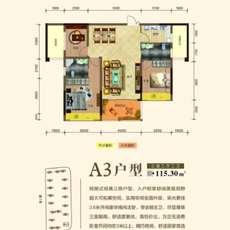九州·桃李春风户型图2户型图