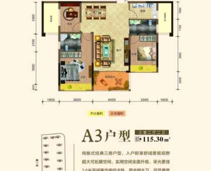 九州·桃李春风户型图2