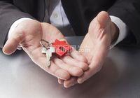 """買房""""首付""""到底要付多少合適?一文告訴你"""