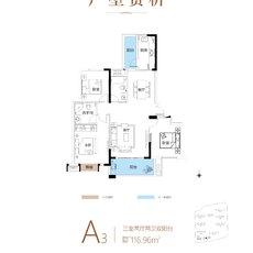 信達·江城壹品A3戶型圖
