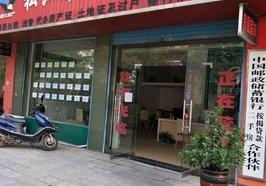 一口价43.8万急售昌荣小学:白云花园电梯中层毛坯,97平,户型方正,支持按揭