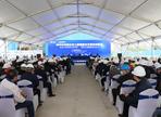 荆州市房屋市政工程质量安全现场观摩会隆重举行