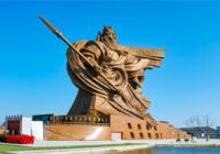 金辉·楚樾云著|国庆八天 来荆州乐享文旅融合的艺术盛宴