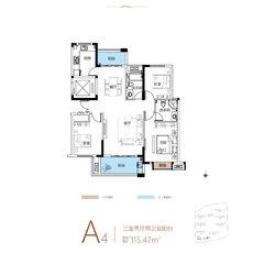 信達·江城壹品A4戶型圖