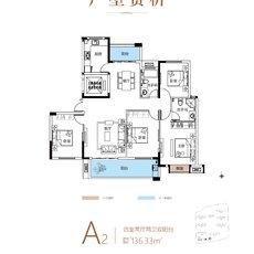 信達·江城壹品A2戶型圖