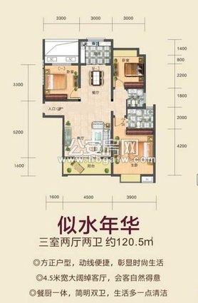 利达花苑 2015.5月整体交房 公安县核心商圈  原价售出
