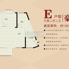 万联·时代广场E户型户型图
