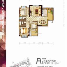 洪湖购物公园3-A1户型户型图