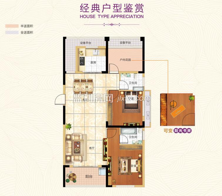 滨江未来城-C1户型户型