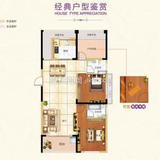 濱江未來城C1戶型戶型圖