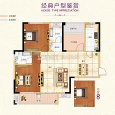 濱江未來城C3戶型戶型圖