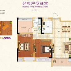 滨江未来城--E2户型