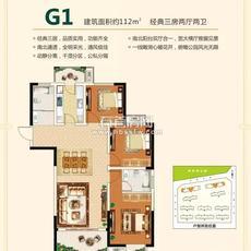 江南府·熙园G1户型户型图