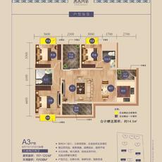 书香门第A3户型(6/7/10/11/12/13户型图