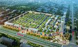 五洲国际--中国·监利商贸博览城
