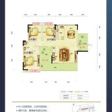 鑫泰·中央天城F1/F2户型户型图