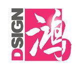 鸿晟橼装饰设计工程有限公司