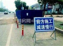 投资1917万!荆州中心城区58条道路将进行维修