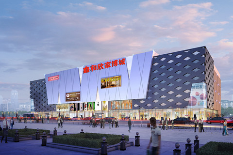 荆州家居建材大市场