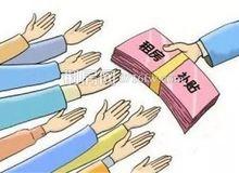 荆州这些人可申请住房租赁补贴 快看你符合条件吗?