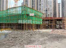 新天地·天悦8月进度:14#楼栋修建至2层