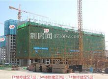 联投8月进度:项目1#楼栋修建至7层