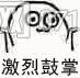 _uploadfile_2016_0927_20160927111637937.png