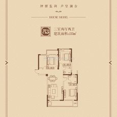 九坤·锦沙澜台A3户型图