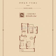 九坤·锦沙澜台A4户型图