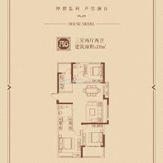 九坤·锦沙澜台A6户型图
