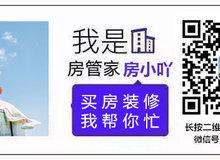 荆州区站西单元棚改征迁达99% 1800套还建房供选择