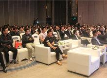 荆州吾悦广场沙北区域发展高峰论坛圆满结束