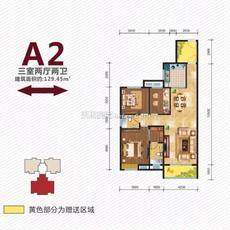 東方國際公館3期A2戶型戶型圖