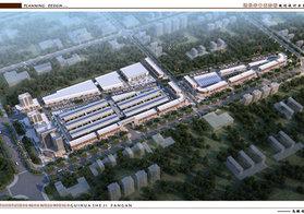 湖北華中農商城
