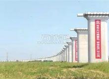 蒙華鐵路石首段路面施工快速推進 將于明年9月通車