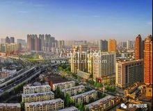 为什么买房要跟着城市规划?升值潜力大!