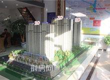 書香雅苑12月工程進度 2#、3#樓已經封頂