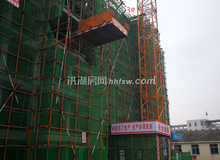 东方国际公馆12月工程进度 3号楼已修建至6层